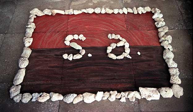 Sociedad Anónima Cuba Art-e Conceptual Cubano: Aesthetic of Decadence-Decay, Survivors, Art and Politics Dogma Retrograde Utopian Ephemeral Contemporary Art (Sobrevivientes Estética de la Decadencia, Arte y Política, Dogma y Pseudo-Utopismo Arte y Antropología Retrógrado Arte Contemporáneo Efímero)